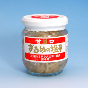 [mo-64A]カネサク大出博三商店 するめの塩辛(150g瓶)