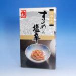 [mo-64C]カネサク大出博三商店 するめの塩辛(250g化粧箱)