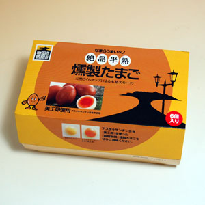 [sk-01]笹川 燻製たまご函館物語(6個・専用ケース入り)