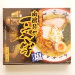 [ts-11]函館麺や一文字塩ラーメン