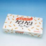 [ts-23]YOSHIMI 札幌カリーせんべい カリカリまだある?