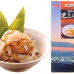 [yn-11M]ヤマノ中村商店 巴しぐれ450g