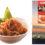 [yn-12SB]ヤマノ中村商店 松前漬<黒造り>230g