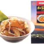 [yn-12SW]ヤマノ中村商店 松前漬<白造り>230g