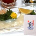 [yn-20B]ヤマノ中村商店 いかソーメン(5人前)