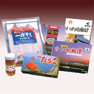 [yn-14]ヤマノ中村商店 バラエティセット(ギフトセット)