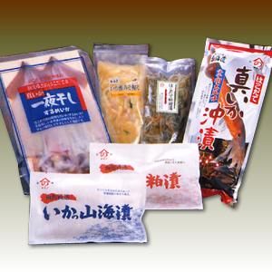 [yn-16]ヤマノ中村商店 美味づくしセット(ギフトセット)