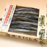 [is-04]カネダイ岩崎水産 史上最強の身欠きにしん(木箱入り)