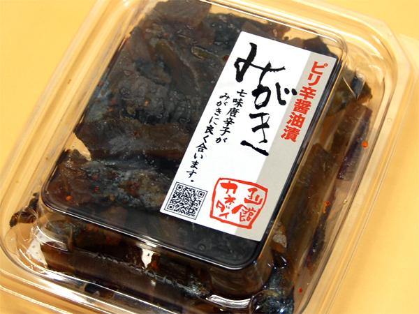 [is-05]カネダイ岩崎水産 ピリ辛醤油漬みがきにしん