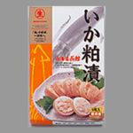 [mn-02A]マルナマ食品 いか粕漬(10尾・化粧箱入)