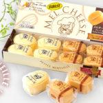 [pt-02b]プティメルヴィーユ 函館メルチーズ(プレーン&生キャラメル風味 各4個入)