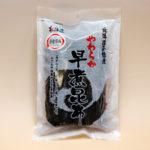 [km-02]かまだ商店 北海道函館産 やわらか早煮昆布