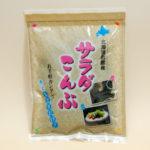 [km-03]かまだ商店 北海道函館産 サラダこんぶ
