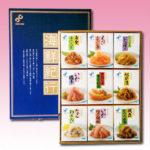 [nu-04]【特価】布目 海鮮紀行(9点セット)