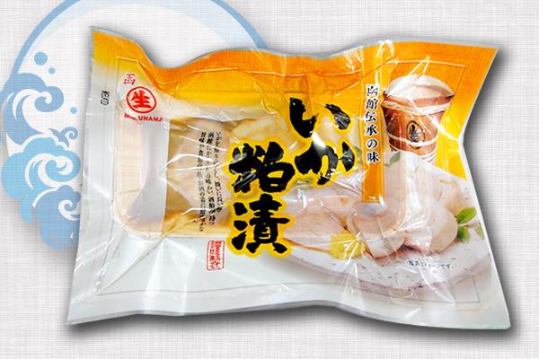 [mn-02C]マルナマ食品 いか粕漬(2尾・真空パック入)