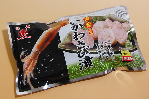 [mn-01C]マルナマ食品 いかわさび漬(2尾・アルミパック入)