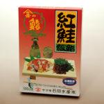 [yi-01]石田水産 紅さけ飯寿司(いずし)