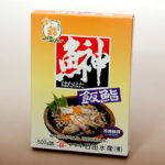 [yi-02]石田水産 鰰飯鮨(はたはたいずし)