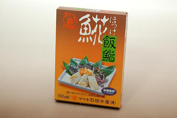 [yi-04]石田水産 ほっけ飯寿司(いずし)