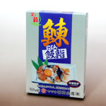 [yi-03]石田水産 にしん飯寿司(いずし)