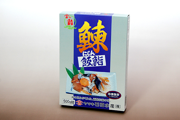 [yi-03]石田水産 鰊飯鮨(にしんいずし)