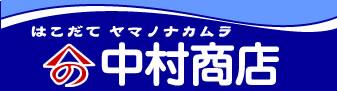 shop_title