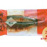 [td-f6]寺田水産食品 明太にしん(2尾入)