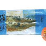 [td-f3]寺田水産食品 甘塩ヌカにしん(2尾入)
