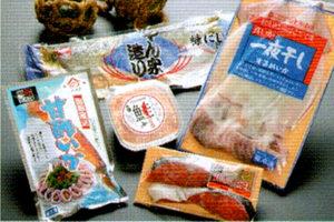 ヤマノ中村商店 北の味処
