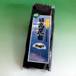 [mo-81]北海道 日高昆布(様似町冬島産)