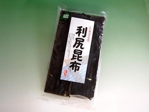 [mo-84]北海道名産 利尻昆布