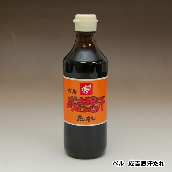 [mo-92]ベル 成吉思汗たれ(ジンギスカンたれ)200ml