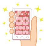 函館観光に役立つSNSアカウント情報[Twitter/Facebook…etc]