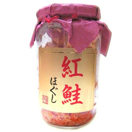 [mo-95a]紅鮭ほぐし200g