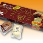 [pt-02e]プティメルヴィーユ 函館メルチーズ(プレーン&チョコレート 各4個入)
