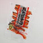 [mo-07]北海道産 鮭とばチップソフトタイプ
