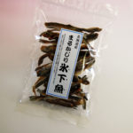 [mo-08]北海道産 まるかじり氷下魚(こまい)