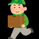 【重要】年末年始の商品発送・決済について