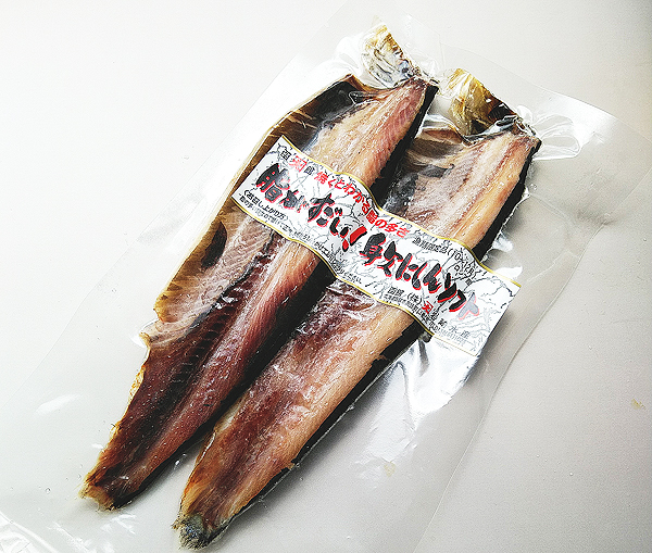 [is-12]カネダイ岩崎水産 脂がすごい!身欠きにしんソフト・2枚入/4枚入<真空>
