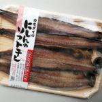 [is-13]カネダイ岩崎水産 カネダイのにしんのソフト干し・3枚入/4枚入<トレー>